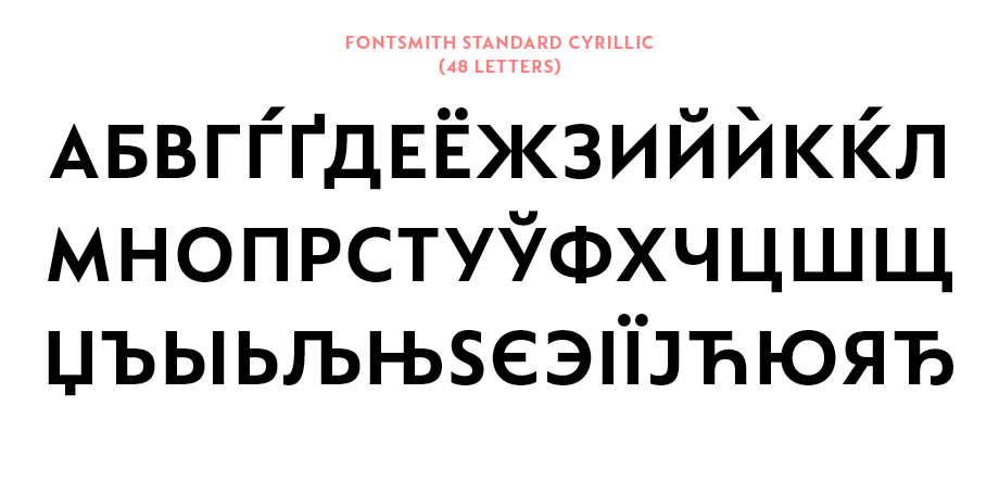 Cyrillic Top Tips | Fontsmith Blog